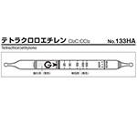 Gas Detector Tube 133HA Tetrachloroethylene...  Others