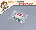 LABORAN Plastic Tweezers (Raumer) 120mm 11 Pcs