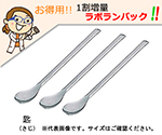 LABORAN Spoon (Stainless Steel Spoon) 11Pieces and others
