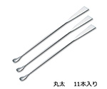 LABORAN Spatula 180mm Flat 11 Pieces and others